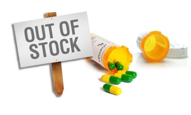 ΕΟΦ: Αυτά είναι τα φάρμακα που λείπουν από την Ελληνική αγορά