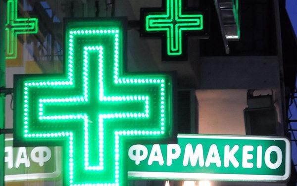ΣτΕ: Νίκη των φαρμακοποιών για το ιδιοκτησιακό καθεστώς των φαρμακείων