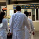 Διαμαρτυρία των αποφοίτων Ιατρικής του ΑΠΘ κατά Παν. Ιατρικού Συλλόγου