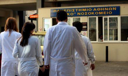 Ξανά θα επιλέξουν οι πρώην ιατροί του ΙΚΑ μεταξύ ιδιωτικού ιατρείου ή ΕΣΥ