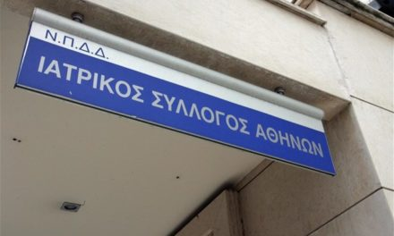 Αυτοδυναμία για ΔΗΚΙ-ΙΣΑ στις εκλογές, γκρίνια στο ΣΥΡΙΖΑ