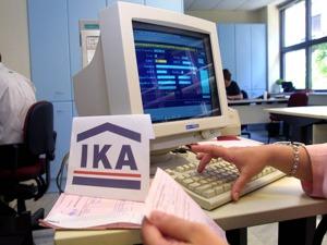 ΙΚΑ: Επίδομα Κυοφορίας