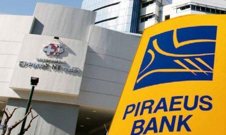 Που πήγαν τα χρήματα από τον πλειστηριασμό του Ντυνάν.  12εκ. οι εργαζόμενοι και  61εκ η τράπεζα Πειραιώς!
