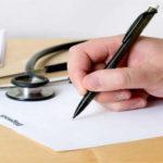 Συνταγογράφηση ανασφάλιστων και από ιδιώτες ιατρούς