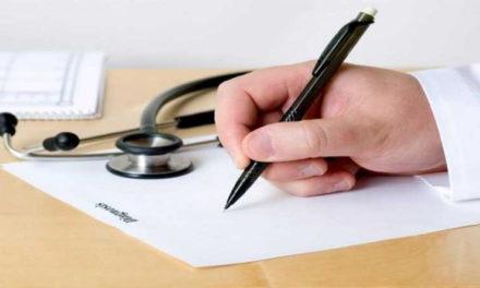 Οδηγίες συνταγογράφησης αναλώσιμου υγειονομικού υλικού