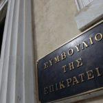 ΣτΕ: Νόμιμη η ανώτατη τιμή αποζημίωσης ύψους 100 ευρώ για Q10