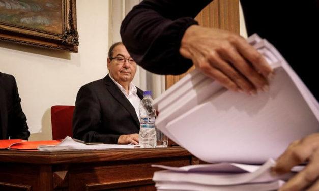 Το πόρισμα της εξεταστικής επιτροπής για το ΚΕΕΛΠΝΟ. Ποιους πρώην υπουργούς «δείχνει»?