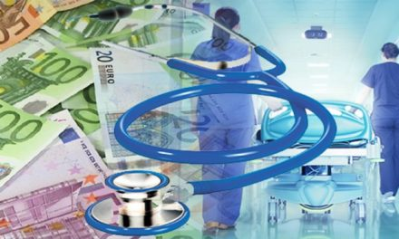 Αύξηση στις δαπάνες υγείας στην Ελλάδα