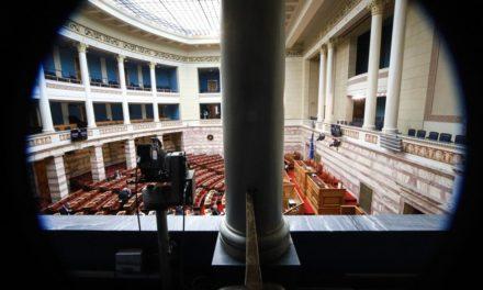 Στη Βουλή η δικογραφία για το ανείσπρακτο rebate του 2008