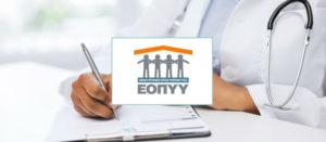eopyy-iatroi
