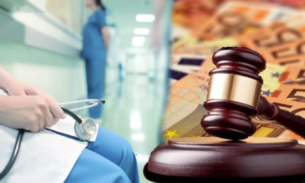 Νέα αναδρομικά για τους γιατρούς του ΕΣΥ. Αναλυτικά ποσά ανά βαθμίδα.
