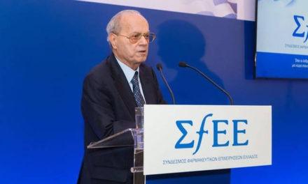 ΒΙΑΝΕΧ: Αποχαιρετά το συν-Ιδρυτή της εταιρείας Θανάση Γιαννακόπουλο