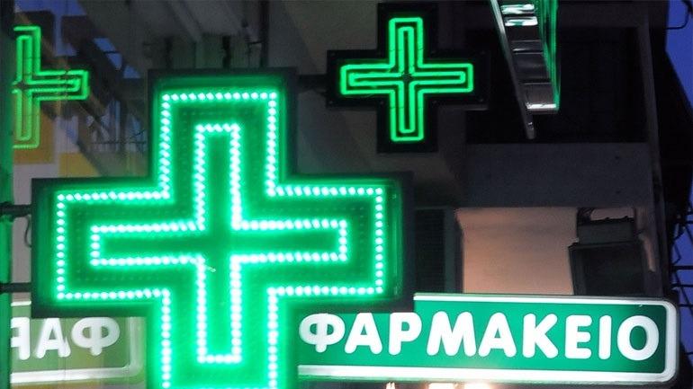 ΠΦΣ: Ετοιμάζει μέτρα για τη στήριξη του μικρομεσαίου φαρμακείου
