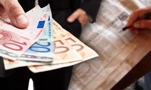 Έξοδα Κηδείας ή αποτέφρωσης: Τα ποσά και η διαδικασία χορήγησης