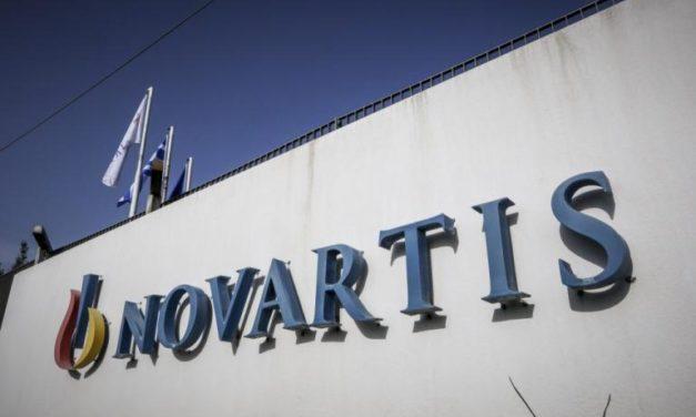 Η ανακοίνωση της Novartis για το κλείσιμο όλων των υποθέσεων – Τι λέει για την Ελλάδα