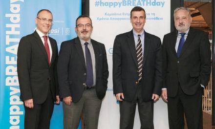 #happyBREATHday: Η νέα διαδικτυακή καμπάνια για τη Χ.Α.Π. από την Chiesi Hellas