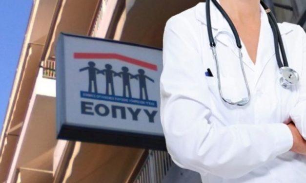 ΕΟΠΥΥ: Προσλήψεις 800 γιατρών για δωρεάν εξετάσεις – Τα κίνητρα στους 35άρηδες