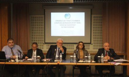 Φαινόμενα εξαπάτησης των πολιτών καταγγέλλει η Ελληνική Εταιρία Δερματοχειρουργικής Laser και Αισθητικής Δερματολογίας