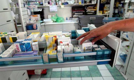 Η διαδικασία διάθεσης φαρμάκων υψηλού κόστους από ιδιωτικά φαρμακεία