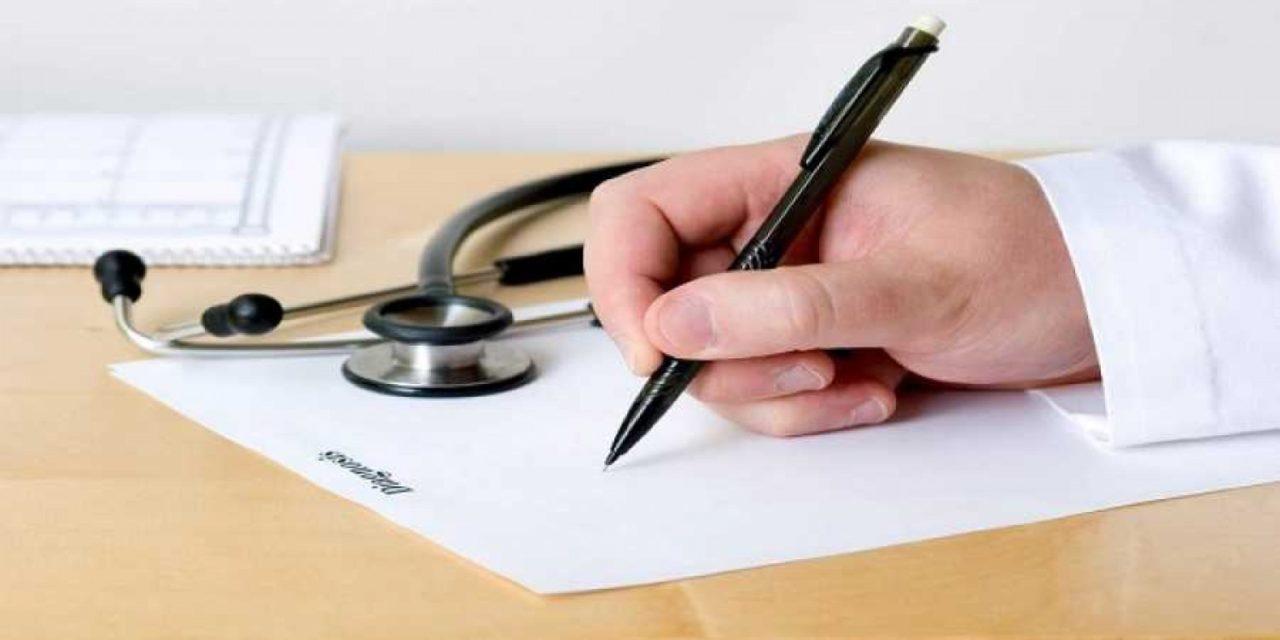 Αντικαταθλιπτικό φάρμακο η ουσία ψιλοκυβίνη των «μαγικών μανιταριών»
