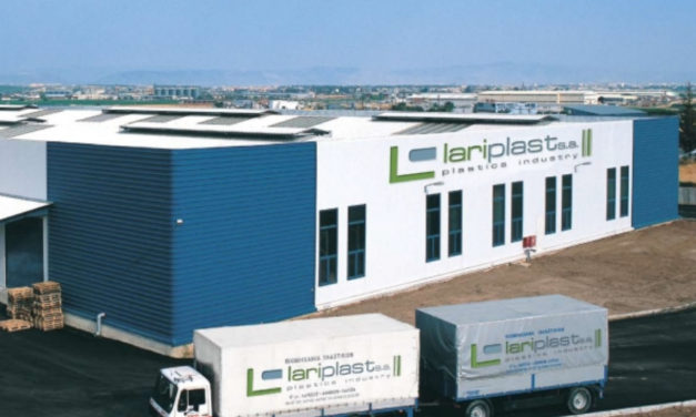 Lariplast: Ξεκινά σήμερα η παραγωγή 300.000 μασκών