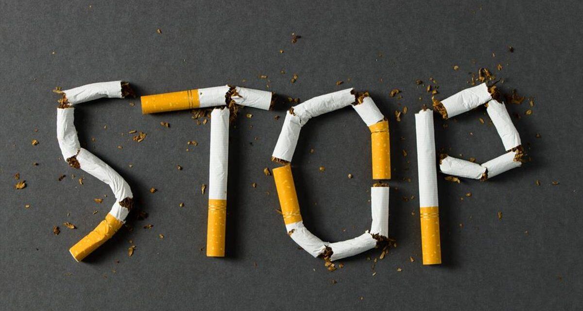 Οι βλαβερές συνέπειες του καπνού αλλά και τα οφέλη από τη διακοπή του