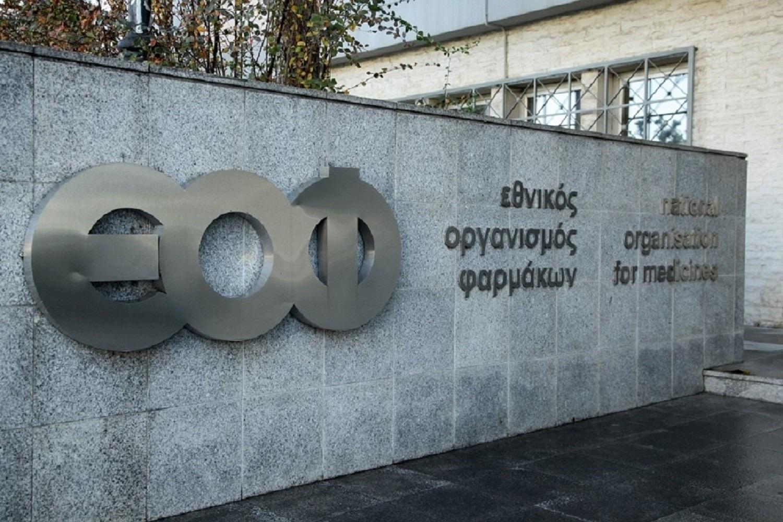 ΠΡΟΣΟΧΗ: Ο ΕΟΦ ανακαλεί τρία γυναικεία φαρμακευτικά προϊόντα
