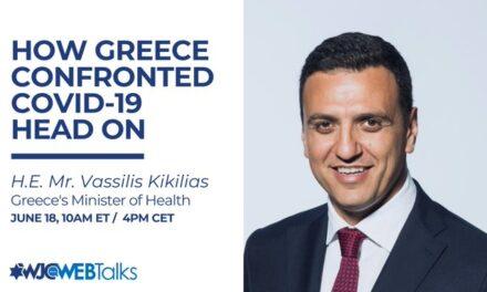 «Πώς αντιμετώπισε η Ελλάδα τον COVID-19» – Παρέμβαση Β. Κικίλια στο Web Talk του World Jewish Congress
