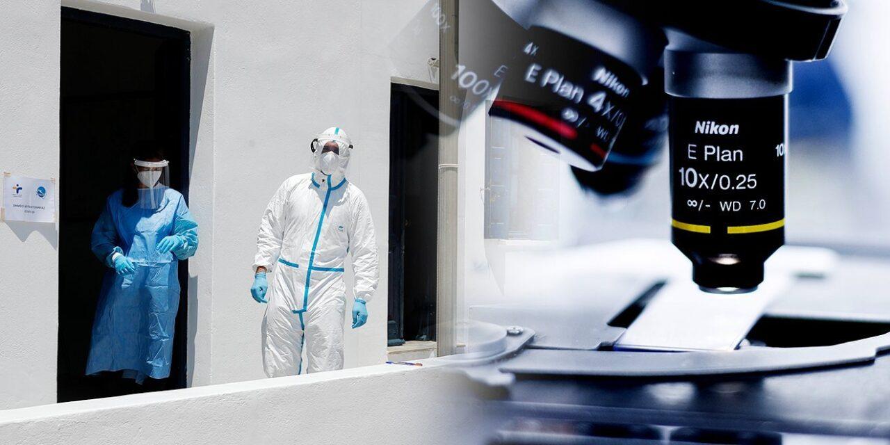 Κορονοϊός: Πιθανή επέκταση του μοντέλου «Πόρος» – Μεγάλη ανησυχία για τις ΜΕΘ