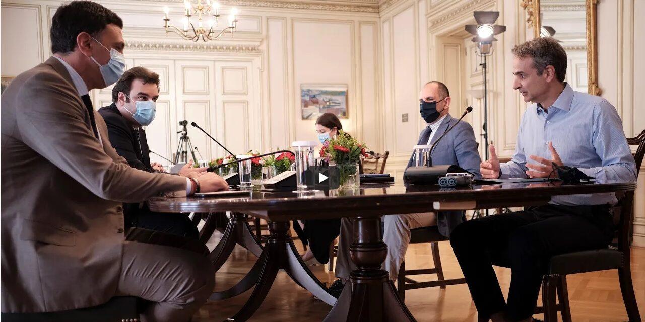 Παρουσιάστηκε στον πρωθυπουργό η νέα εφαρμογή για τα άυλα παραπεμπτικά ιατρικών εξετάσεων