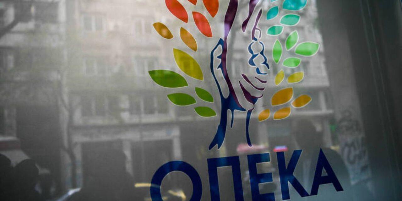 'Ολες οι αλλαγές στα επιδόματα του ΟΠΕΚΑ,πώς θα υποβάλλεται η αίτηση