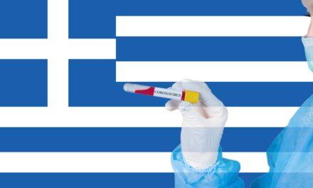 Κορονοϊός-Ελλάδα: 1.259 νέα κρούσματα, 102 διασωληνωμένοι, 12 θάνατοι