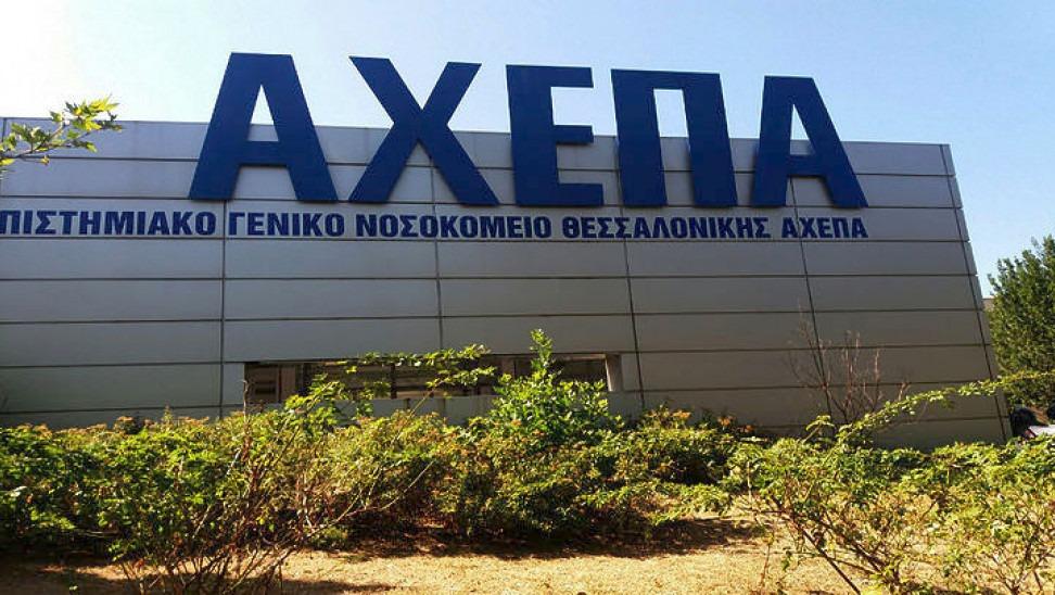 «Βόμβα» Ιατρικού Συλλόγου: «Στη Θεσσαλονίκη εργάζονται ασυμπτωματικοί γιατροί»