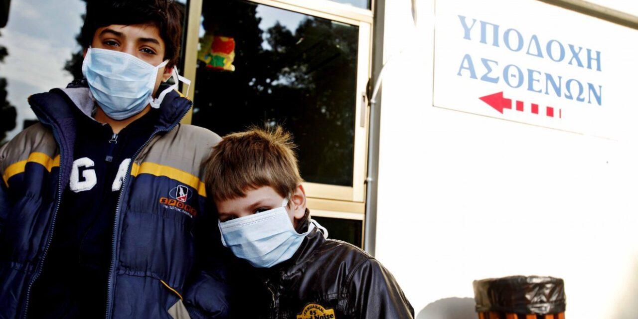 Κορονοϊός: Εκρηξη κρουσμάτων στα παιδιά – Ερχονται νέες οδηγίες για σχολεία και καραντίνα