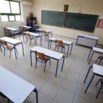 Άνοιγμα σχολείων: Τι προκάλεσε η «κλεισούρα» στην ψυχική υγεία των παιδιών; Συμβουλές για τους γονείς