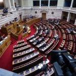 Βουλή :Κατάθεση τροπολογίας από το υπουργείο Υγείας για επιτάχυνση Εμβολιασμών και μη δίωξη της Επιτροπής των λοιμωξιολόγων.