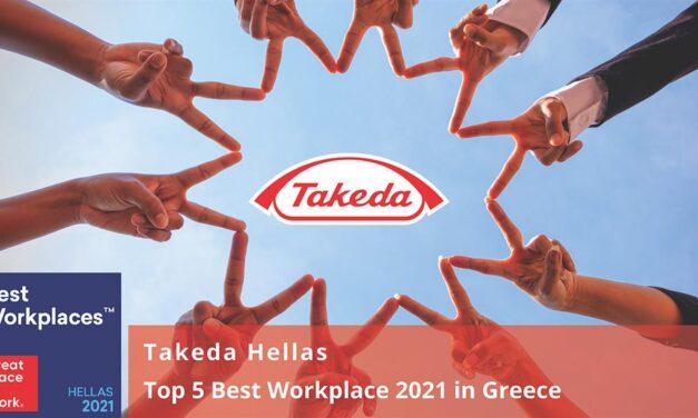 TAKEDA HELLAS: Διάκριση στον διαγωνισμό Best Workplaces 2021